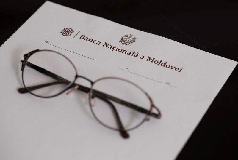 """BNM a prelungit termenele de înstrăinare a acțiunilor """"Energbank"""" și """"Fincombank"""""""
