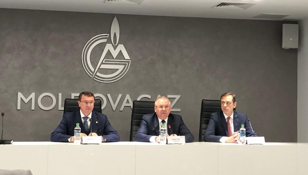 """Acționarii """"Moldovagaz"""", convocați la Adunarea generală extraordinară. Ce decizii urmează să ia"""