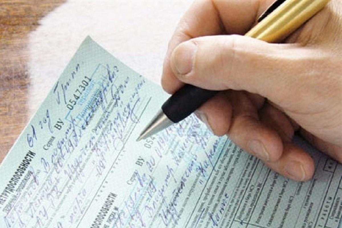 """Certificate medicale electronice """"pe hârtie"""". Medicii le vor înregistra pe o platformă online, dar angajatorii le vor primi în format fizic"""
