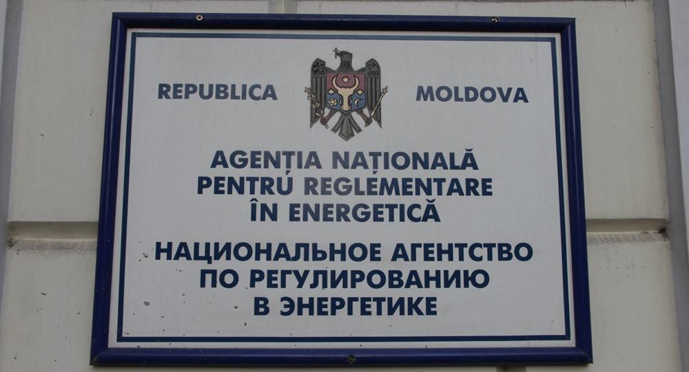 ANRE va verifica activitatea licențiată realizată de Moldovagaz în perioada anilor 2016-2018