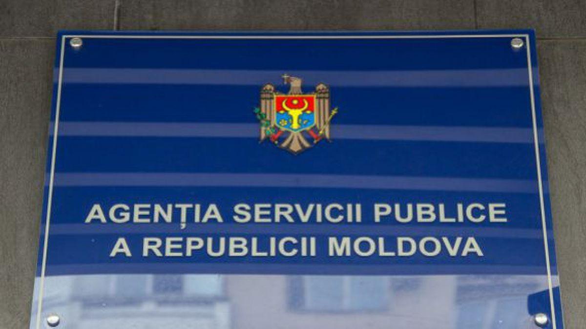 Mircea Eșanu vrea să rămână la conducerea ASP. Candidează pentru funcția de director general al instituției