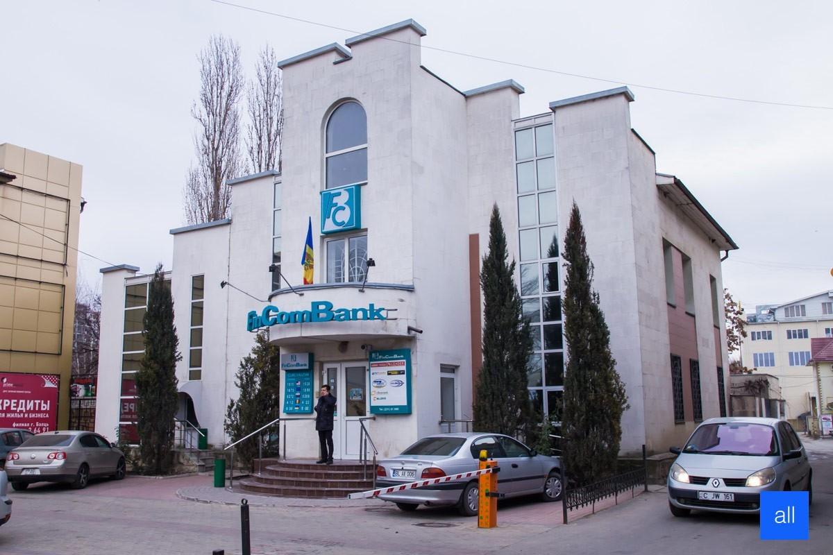 """Acțiunile familiei Voronin la """"FinComBank"""" din nou de vânzare"""