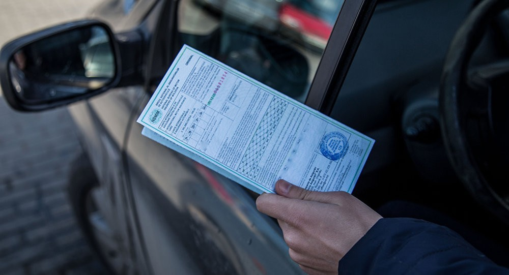 """În perioada următoare mai mulți asigurători vor pierde dreptul de emitere a certificatului """"Carte Verde"""""""