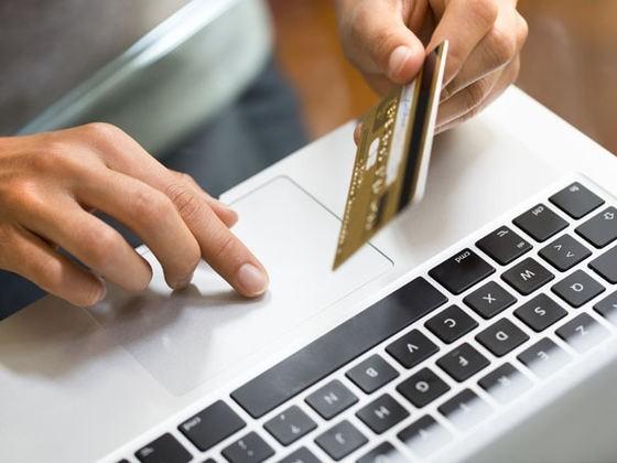 A fost lansat serviciul care permite achitarea on-line a impozitelor și taxelor
