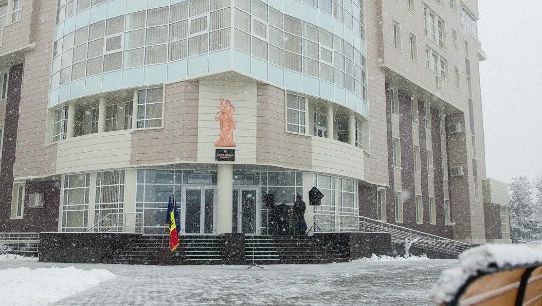Magistrații de la Judecătoria Ungheni se alătură Declarației făcute de Judecătoria Chișinău, sediul Centru, privind imixiunea politicului în sistemul judiciar