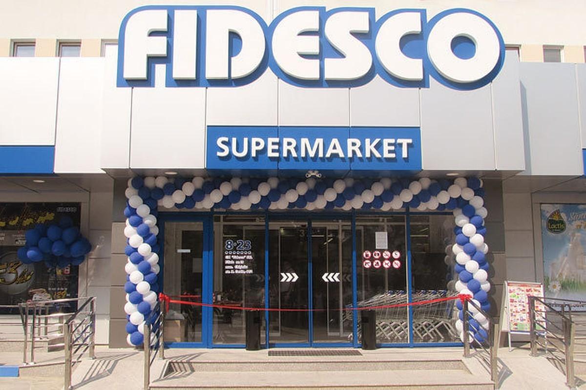"""""""Fidesco"""" poate prelua """"Cvin Com"""""""