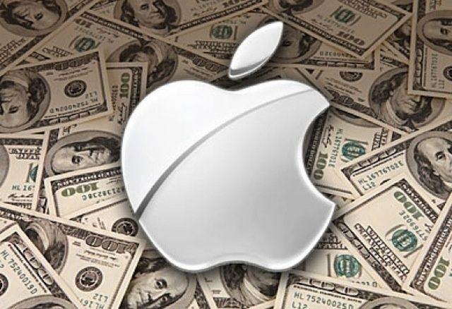 Justiţia europeană anulează decizia UE care a condamnat Apple să ramburseze Irlandei 13 miliarde de euro