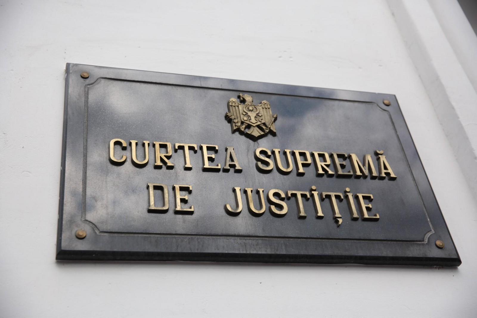 Două  judecătoare au fost promovate la conducerea CSJ. Candidaturile urmează să fie aprobate de Parlament