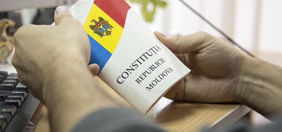 Mai mulți avocați, judecători și doctori în drept vor analiza Constituția și vor veni cu propuneri de modificare