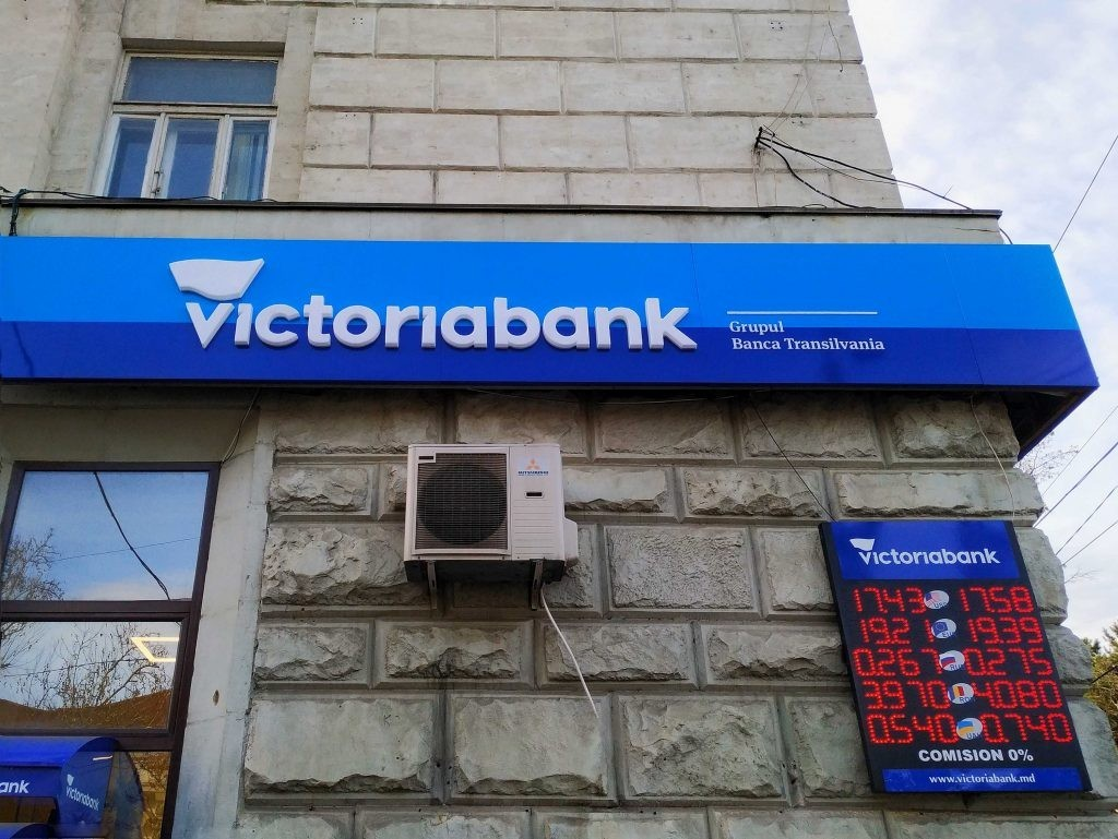 Asociația Băncilor din Moldova: Republica Moldova are nevoie de un sistem bancar transparent si puternic