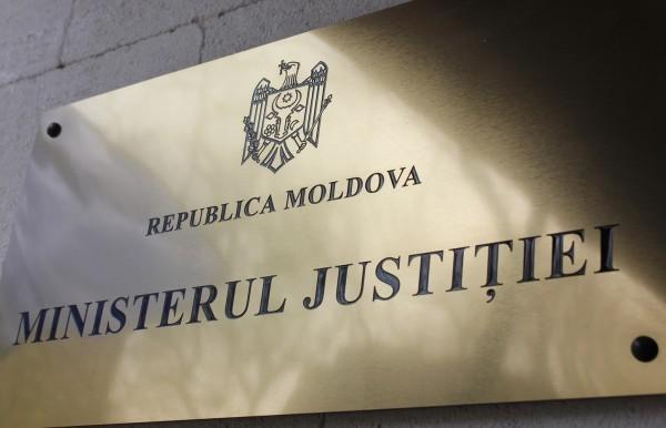 Ministerul Justiției  vrea să devină unicul promotor al proiectelor de amendare a legislației codificate, precum și a legilor privind sistemul judecătoresc și al Procuraturii