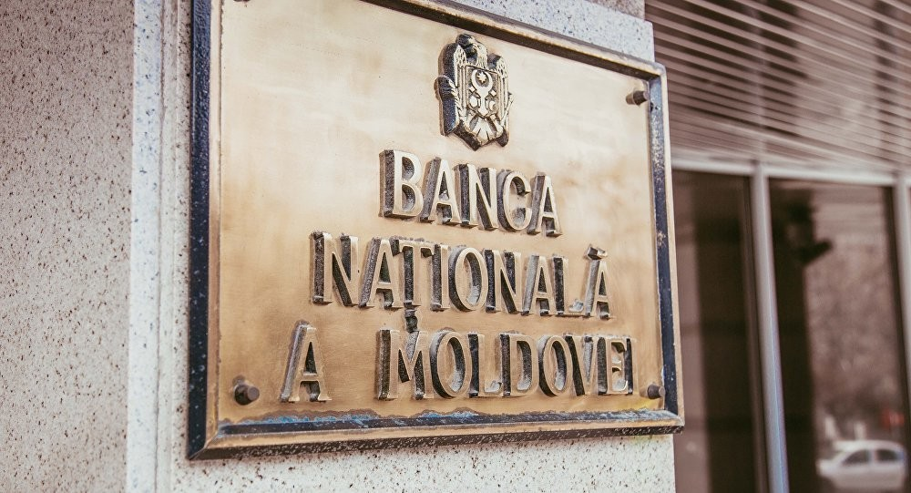 De la 1 iulie 2023, BNM va prelua de la CNPF unele competențe de supraveghere a sistemului financiar non-bancar