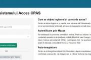A fost lansat ACCES CPAS 2.0