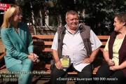 Loteria: Câștigul de 100 000 de lei i-a asigurat o bătrânețe liniștită unui pensionar