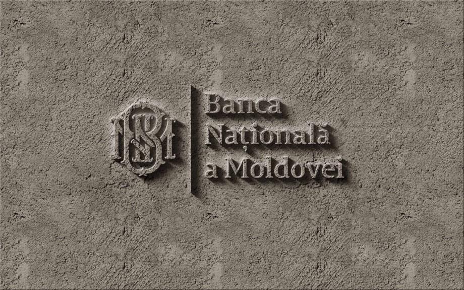 Proiectul pentru consolidarea integrității și finalității deciziilor de politică monetară, reglementare și supraveghere bancară ale BNM, votat de Parlament în două lecturi