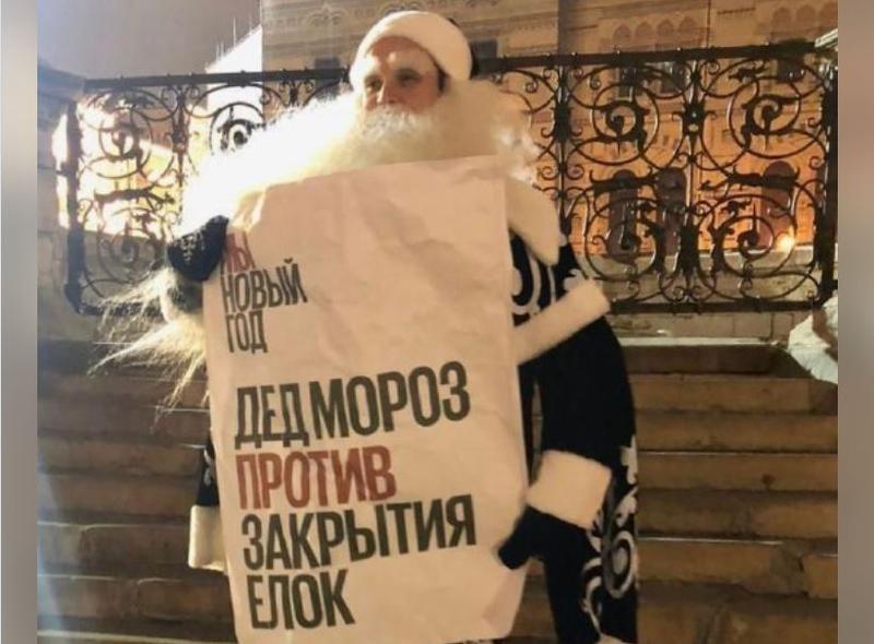 Moș Gerilă, arestat în Piața Roșie din Moscova pentru că protesta contra anulării festivităților de iarnă