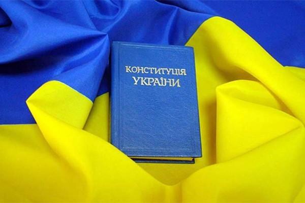 Ucraina a adoptat o nouă lege anticorupţie după un scandal provocat de o decizie a Curţii Constituţionale