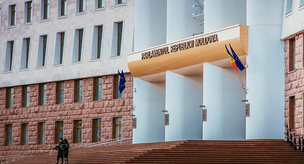 Deputații vor depune jurământul în fața plenului Parlamentului