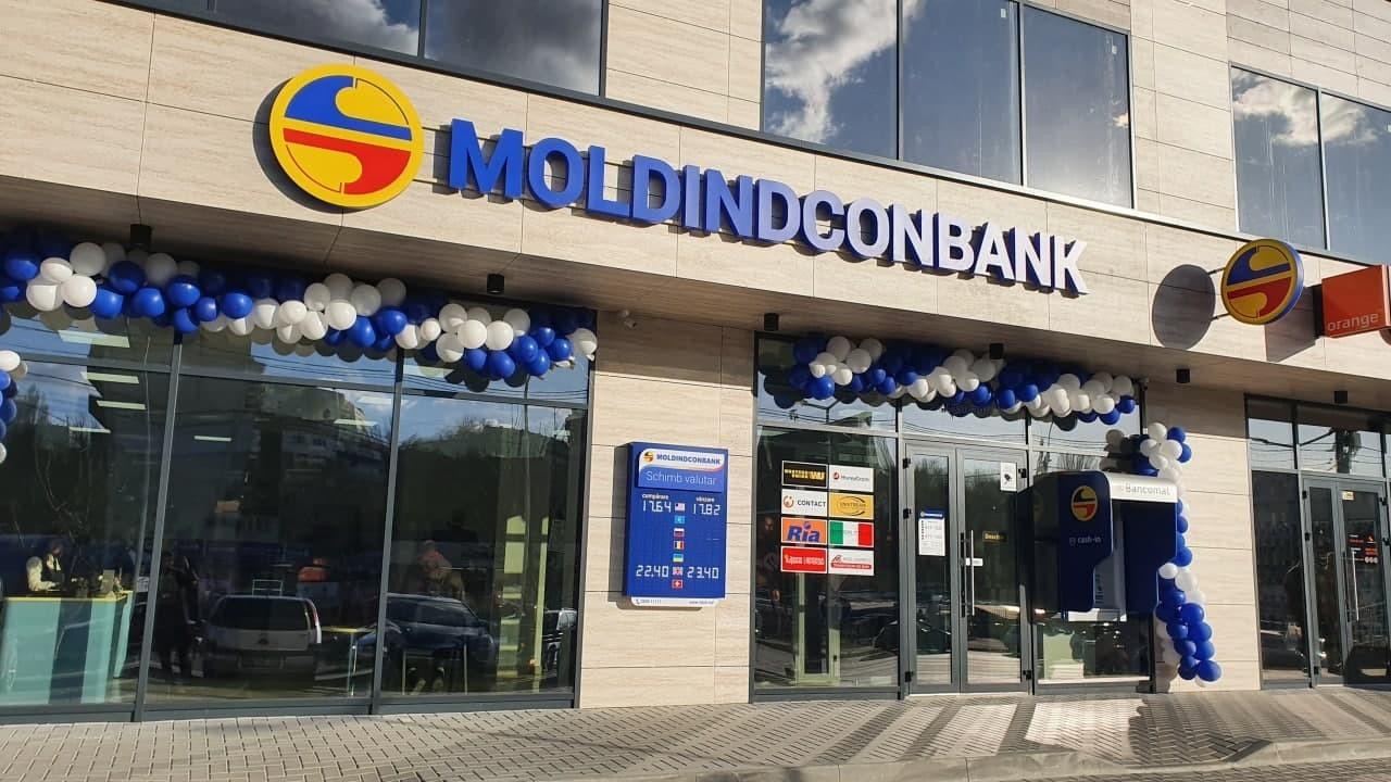 Guvernatorul BNM, despre acționarii bulgari ai Moldindconbank: sunt investitori de încredere