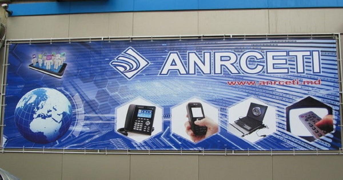 ANRCETI va verifica în acest an 103 companii