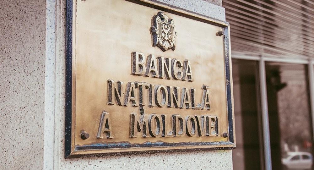 Decizia BNM privind politica monetară pe termen scurt
