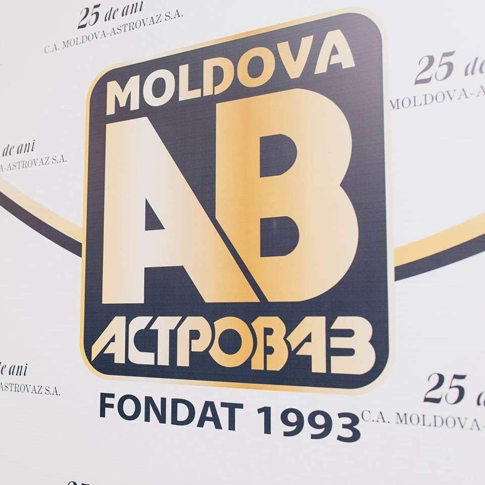 """CNPF a retras licența CA """"Moldova-Astrovaz"""" SA pentru asigurarea obligatorie de răspundere civilă auto externă"""