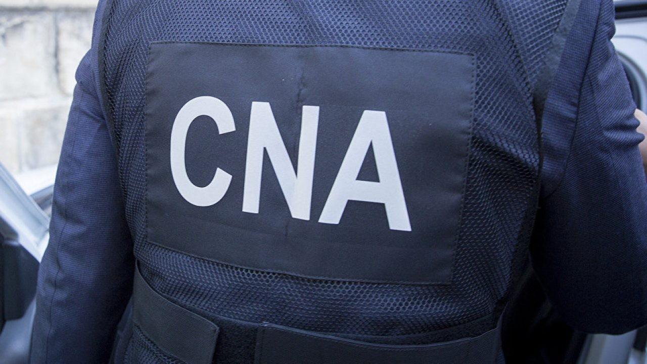 Activitatea Centrului Național Anticorupție va fi supusă controlului parlamentar
