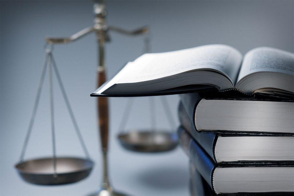 Lista actelor normative care trebuie să fie respectate de persoanele fizice care desfășoară activitate profesională în sectorul justiției
