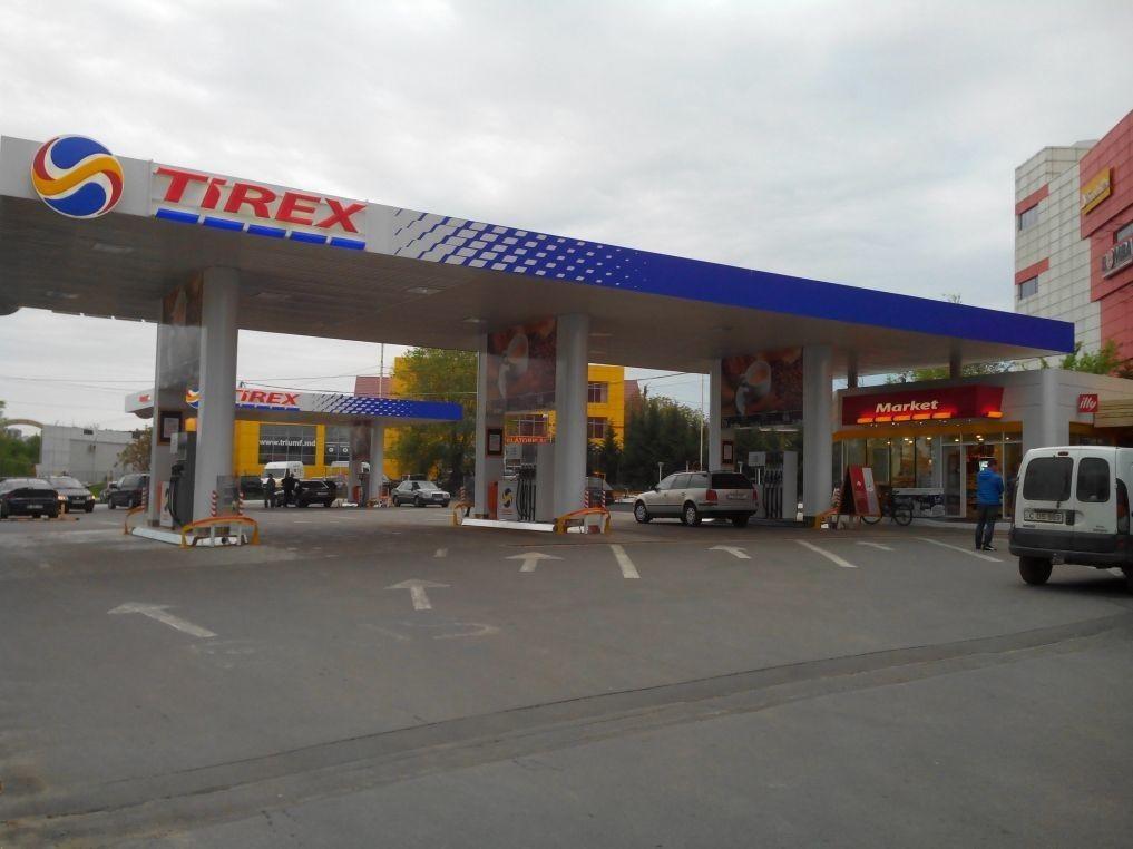 """""""Tirex Petrol"""" poate fi cumpărată de """"Estcon Construct"""". Consiliul Concurenței a autorizat tranzacția"""