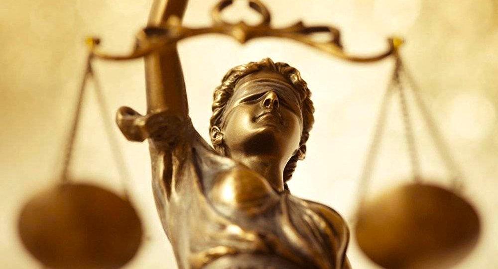 Concurs de granturi în domeniul justiției