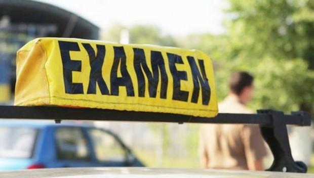 Se modifică regulile pentru obţinerea permisului de conducere. Noile reguli ar putea intra în vigoare din 2017