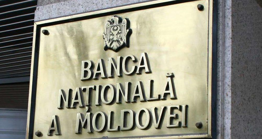 Reguli noi pentru bănci. BNM schimbă modul de raportare a informației ce vizează fondurile proprii