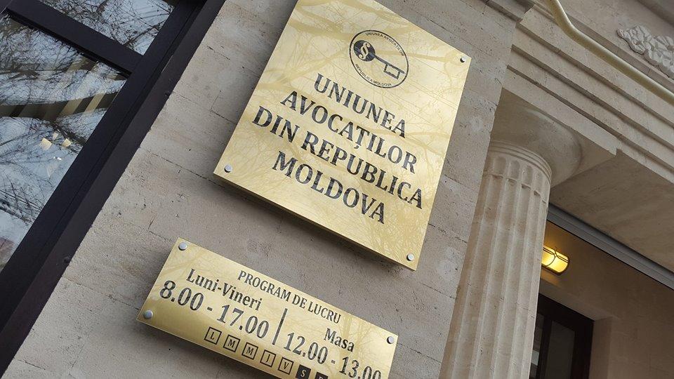 Oficial! Deputații renunță la proiectul de lege care le permite demnitarilor să acceadă în avocatură fără examen
