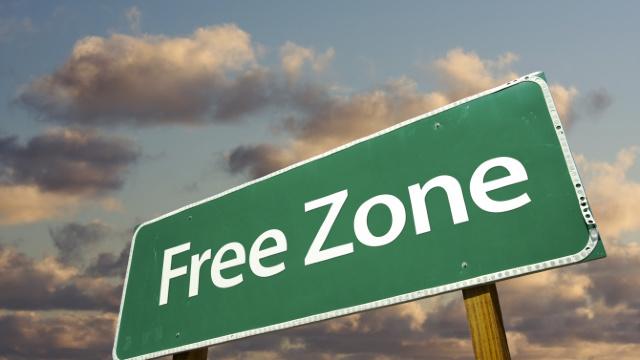 Investițiile în zonele economice libere au crescut, în acest an