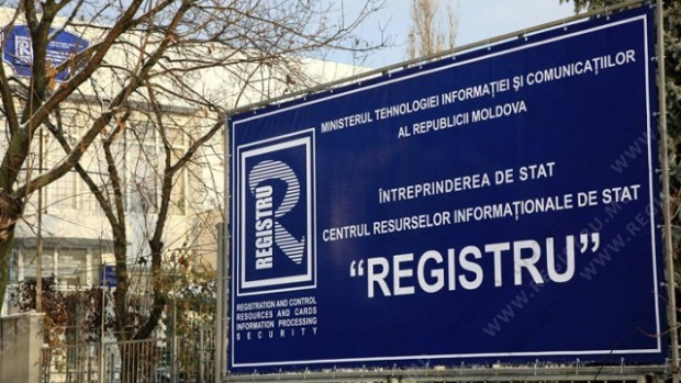 """Întreprinderea """"Registru"""" va fi reorganizată. Cu ce instituții va fuziona"""