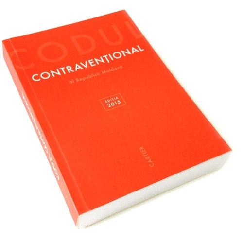 Ce presupune contravenția flagrantă? Codul Contravențional a fost completat cu un nou articol
