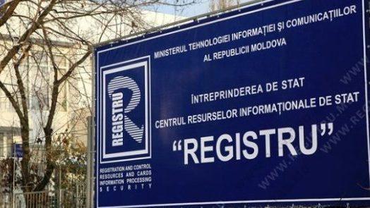 Registru renunță la întreprinderile subordonate. Cine le va prelua