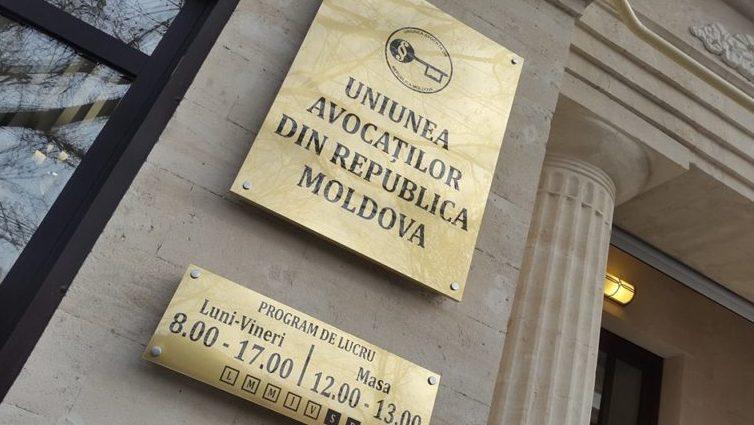 Союз адвокатов Молдовы: Конституционный суд продемонстрировал отсутствие независимости