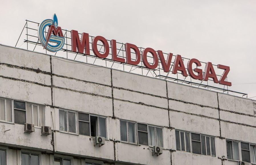 Profitul net al Moldovagaz a crescut mai mult de 7 ori într-un an. Ce indicatori a înregistrat compania, în anul 2017
